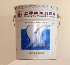 供应上海市涂料研究所STT902油箱内壁漆