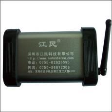 JM290 工程機械專用診斷儀