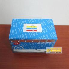 广州产品包装盒印刷广州彩色产品包装盒印刷