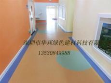 广东PVC胶地板价格 卷材PVC胶地板 厂家