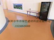 深圳 特价销售 库存不同颜色幼儿园PVC地胶