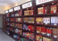 湖南烟酒展柜 烟酒玻璃展柜 烟酒烤漆展柜