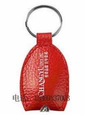 广告钥匙扣定做厂家 石家庄皮革钥匙扣