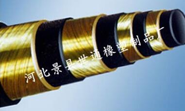 金属钢丝缠绕胶管