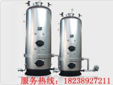 1吨燃煤蒸汽锅炉