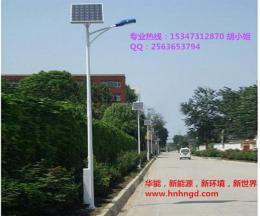 衡阳太阳能路灯
