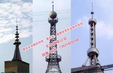 楼顶钢塔 楼顶铁塔 楼顶通讯塔 楼顶避雷塔