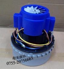 吸尘器电机/超宝吸尘器配件马达SHWX-100A