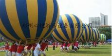 戶外拓展趣味運動會器材鴻運當頭充氣大球