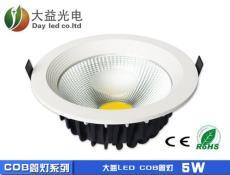 大益LED照明燈具廠家 LED天花筒燈系列直銷