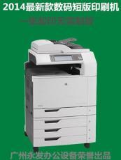 彩色數碼短版印刷機 宣傳單彩色印刷機 海報