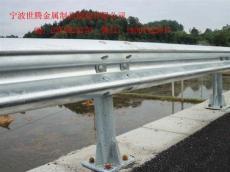 宁波高速护栏 防撞护栏厂家 公路护栏