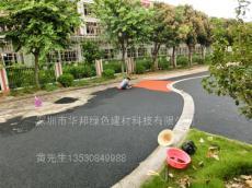 廣東EPDM橡膠地面 彈性EPDM橡膠地板價格