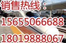 WDZ-DCKP/B-100机车电缆价格