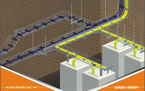 强电和弱电桥架要是有交叉的地方怎么办图片