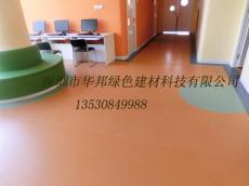 PVC胶地板生产施工幼儿园环保PVC地胶