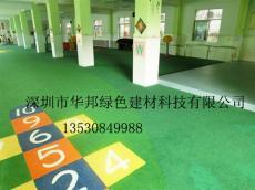 EPDM橡胶地面 幼儿园橡胶地面施工厂家