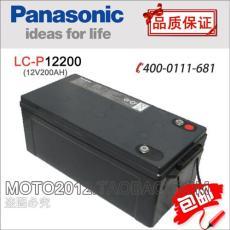 原裝正品松下蓄電池LC-P12200ST 12V200AH