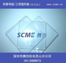 防静电PVC板加盟招商代理批发