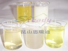 上海手工具用光亮液五金件光泽剂金属抛光粉