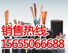 供應ZR-YC ZR-YZ阻燃橡膠軟電纜