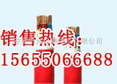 供应KGG/KGGR/KGGP硅橡胶控制电缆