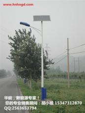 永州太阳能道路灯