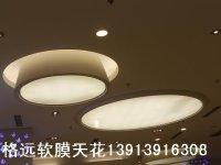 南京软膜天花吊顶厂家