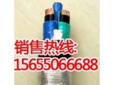 供应CPEV CPEV-S通信电缆