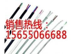KX-FFP1-2*1.5鍍錫銅絲編織熱電偶補償電纜