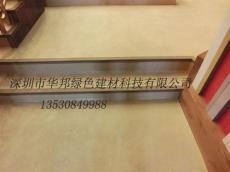 深圳市橡膠地板 防火橡膠地板價格