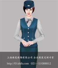 空姐服装订做*上海航空服定做